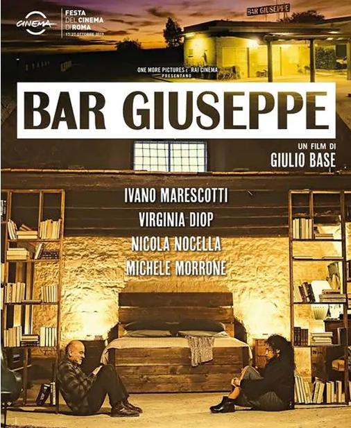 Bar Joseph